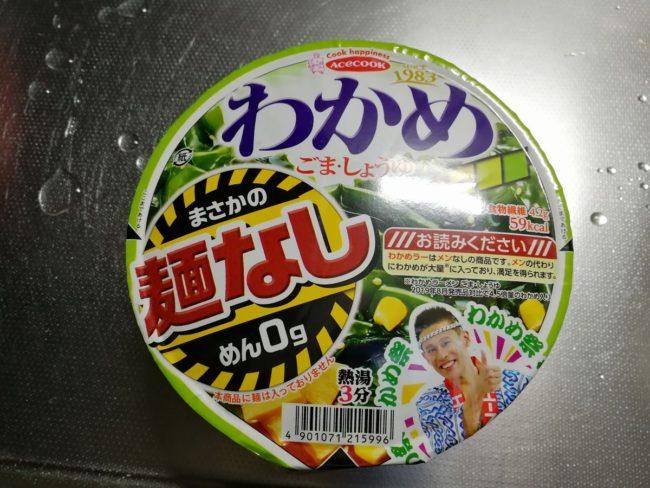エースコックわかめラー(麺なし)のパッケージ
