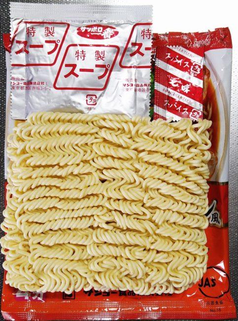 サッポロ一番みそラーメン 冷やし台湾ラーメン風辛口仕立てのパッケージ内