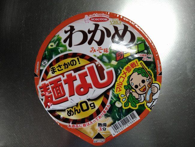 エースコックわかめラー(麺なし)みそ味のパッケージ